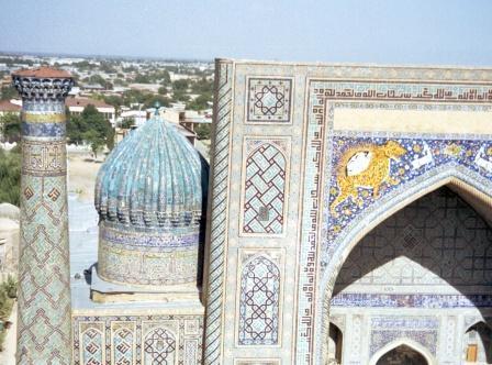 Medersa Chir Dor Samarkand